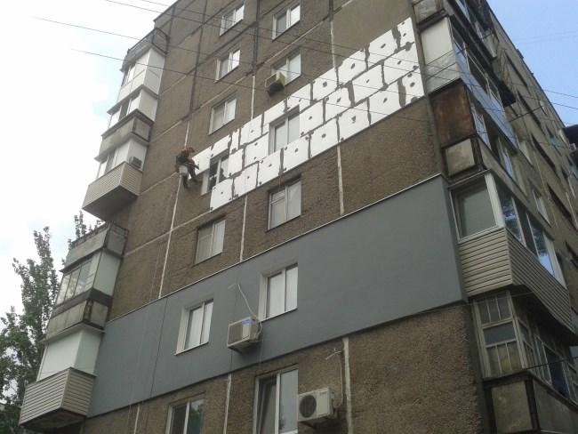 Утепление стен здания снаружи в Гомеле